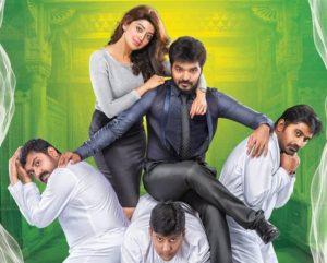 Enakku vaitha adimaigal movie review