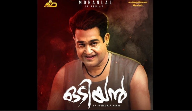 malayalam movies downloads sites