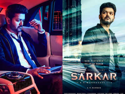 Upcoming New Tamil Movies releasing Diwali 2018