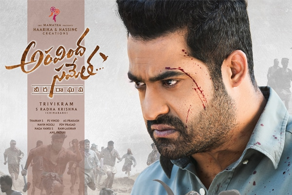 Aravindha Sametha review and Box Office Collections