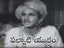 Palnati Yuddham (1947) - Top Rated Movies of All Time