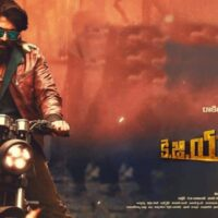 KGF Telugu Review