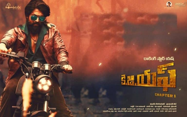 KGF Telugu Review and Box Office Collection