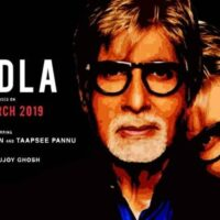 Badla Full Movie Trailer