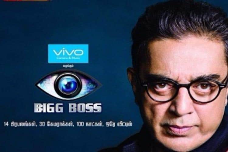 Bigg Boss Season 3 Tamil Starting Date, Contestant, Prize Money