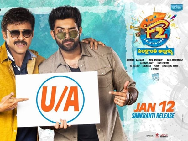 VVR vs F2 Box Office Collection, VVR vs F2 Review