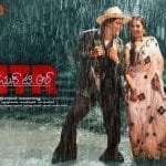 NTR Kathanayakudu vs Petta Box Office Collection, NTR Kathanayakudu vs Petta Review