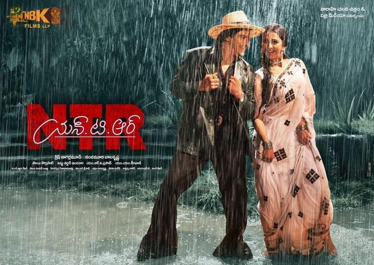 NTR Kathanayakudu Full Movie, Box Office Collection, Hit Or Flop,  mp3 Songs Download