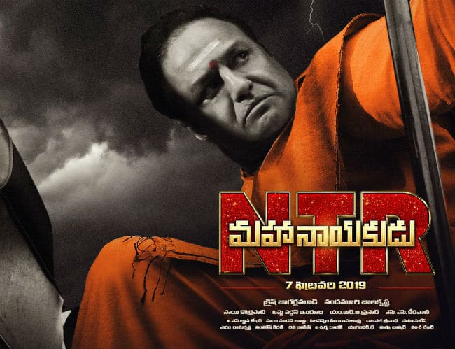 NTR Mahanayakudu vs Yatra Box Office Collection, Review
