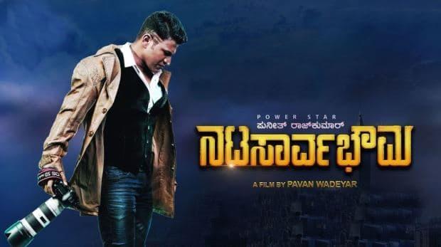 Kannada Movies Download, MP3 Songs