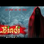 Bindi Movie Trailer
