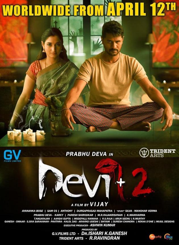 Devi 2 Release Date