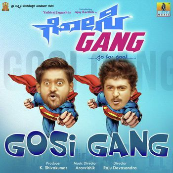 Gosigang Movie Trailer