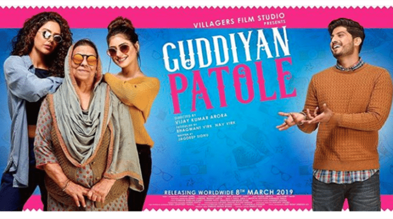 Guddiyan Patole Movie Trailer