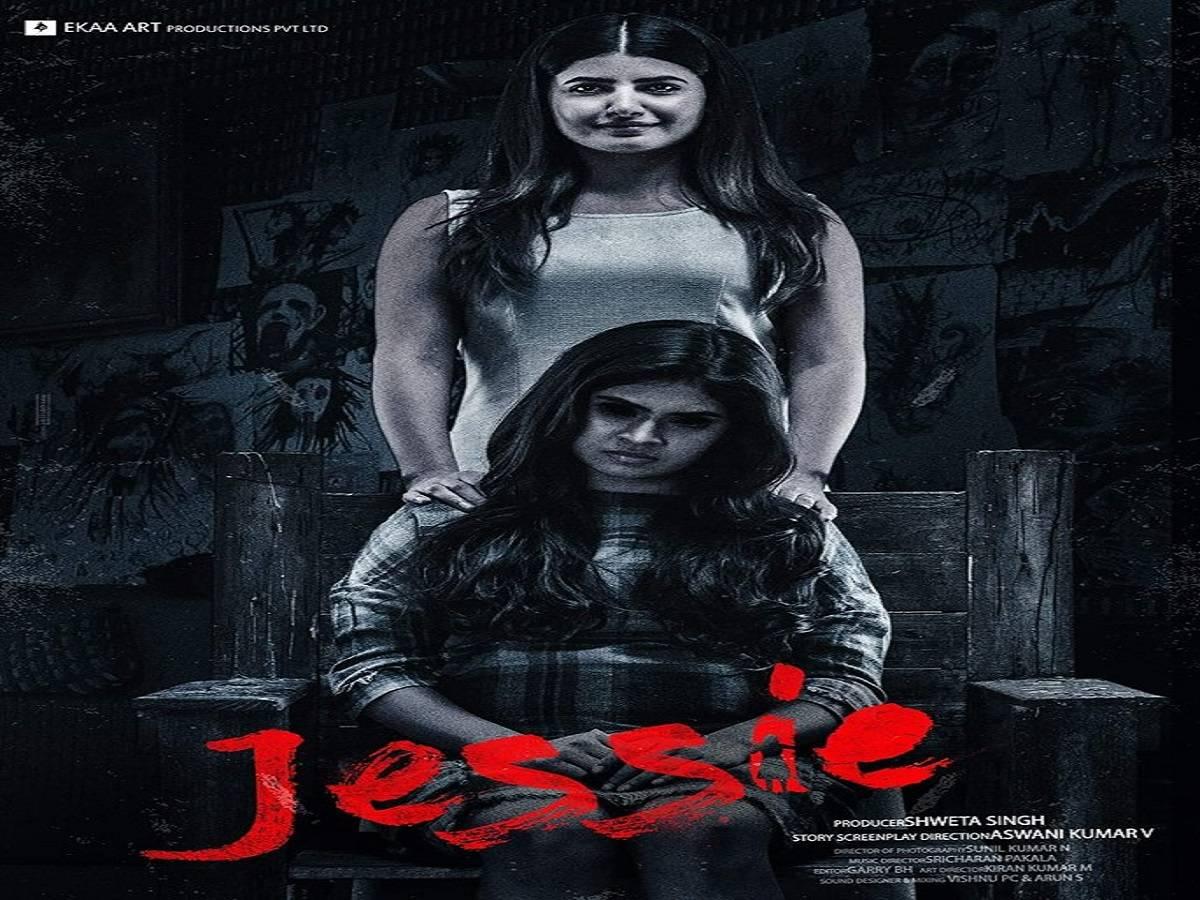 Jessie Movie Trailer