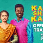 Watch Punjabi Movies Online – Kala Shah Kala Full Movie Download in HD, FHD, Bluray