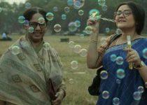 Mukherjee Dar Bou Full Movie Download