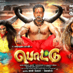Pottu Movie Trailer