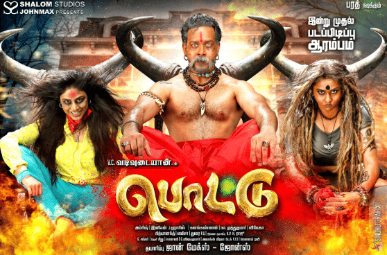 Tamil Movies Releasing in March 2019