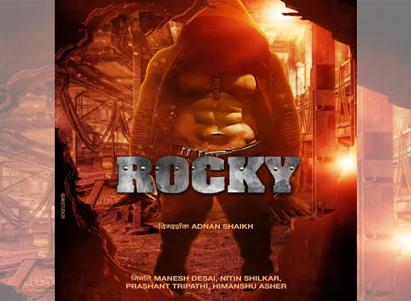 Rocky Movie Trailer