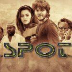 Spot Tamil Full Movie Trailer