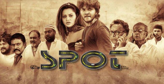 Spot Trailer