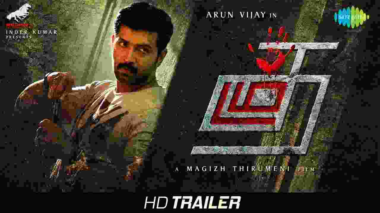 Watch Tamil Movies Online – Arun Vijay's Thadam Full Movie Download in HD, FHD, Blueray