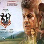 Kannada Films Releasing in April 2019