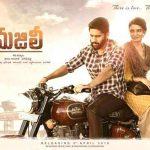 Telugu Movies of April 2019