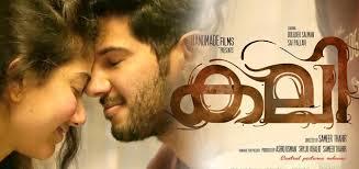 List Of Top Malayalam Movies 2016