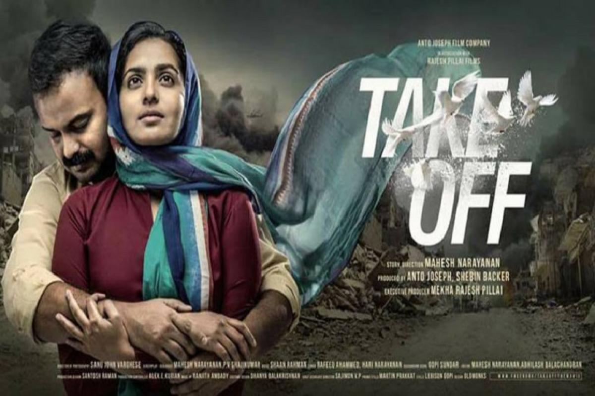 Top Rated Malayalam Movies of 2017