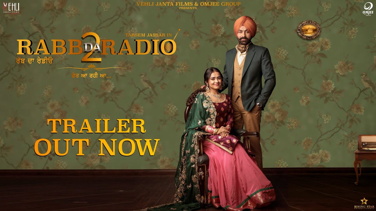 Top Rated Punjabi Movies of 2017