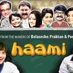 List Of Top Bengali Cinema Of 2018 – The Movies Worth Watching