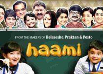 Best Bengali Movies of 2018