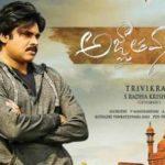 Watch Telugu Movies Online – Pawan Kalyan's Agnyaathavaasi Full Movie Download in HD, FHD, Bluray