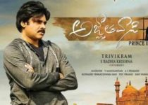 Agnyaathavaasi Full Movie Download