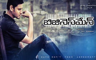 Businessman Full Movie Download