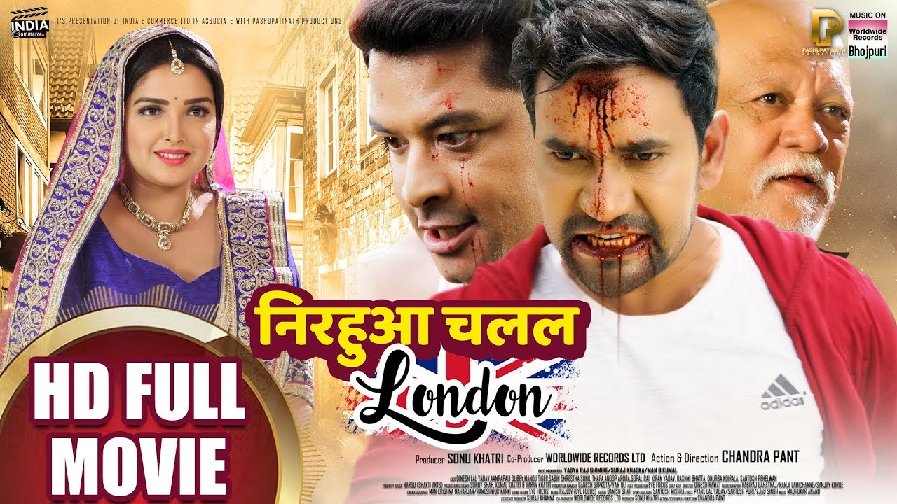 Check The list Of Bhojpuri Movies Releasing in 2019