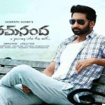 Watch Telugu Movies Online – Gopichand's Goutham Nanda Full Movie Download HD, FHD, Blueray