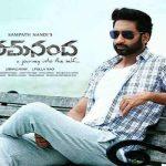 Watch Telugu Movies Online – Gopichand's Goutham Nanda Full Movie Download HD, FHD, Blueray