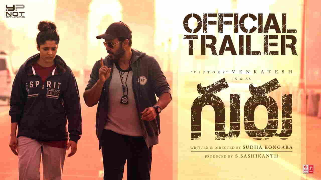 Watch Telugu Movies Online – Guru Full Movie Download in HD, FHD, Bluray