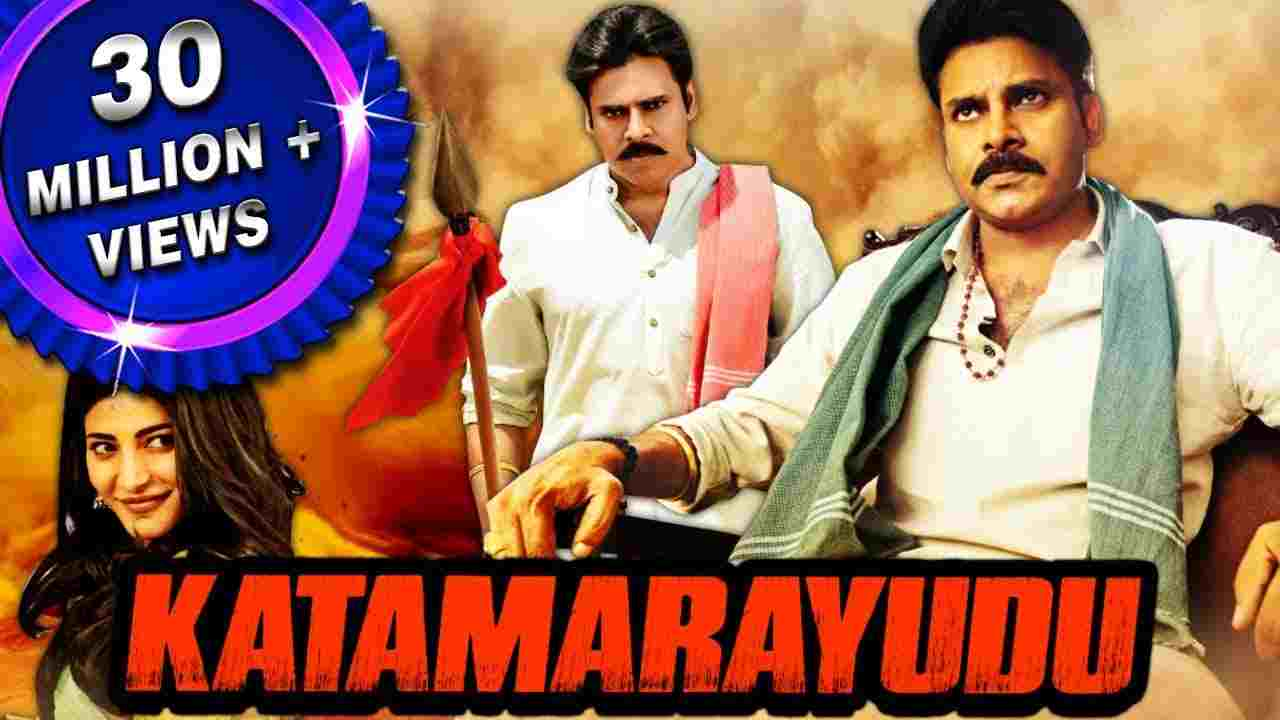 Watch Telugu Movies Online – Pawan Kalyan's Katamarayudu Full Movie Download in HD, FHD, Bluray
