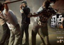 Khaidi No 150 Full Movie Download