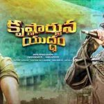 Watch Telugu Movies Online – Nani's Dual Role Krishnarjuna Yudham Full Movie Download in HD, FHD, Blueray