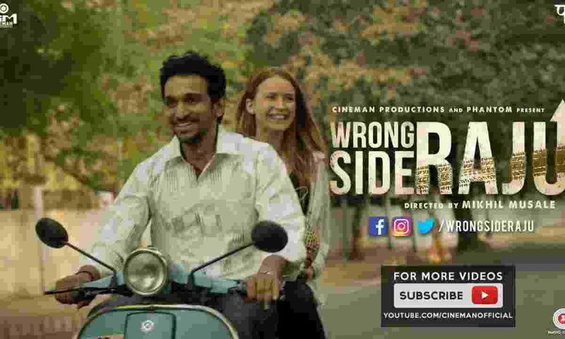 List Of top Gujarati Movies Of 2016