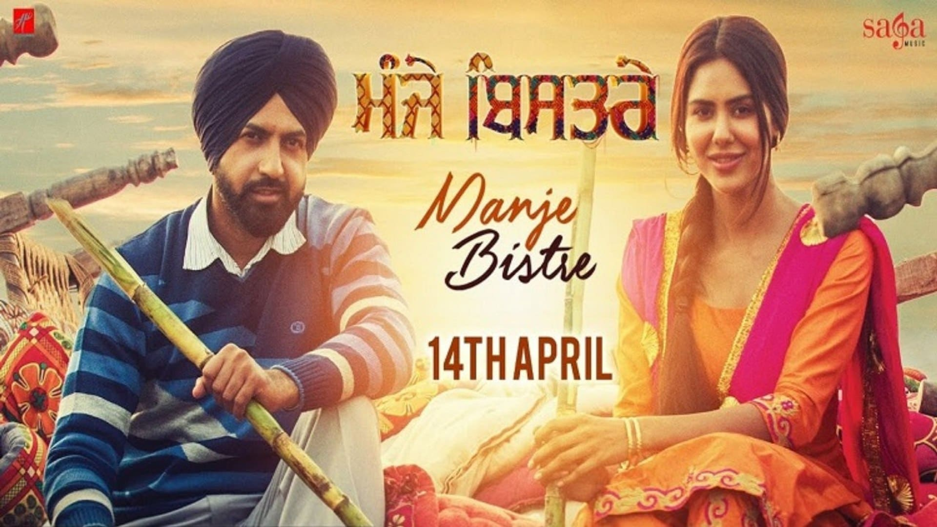 List of top Punjabi movies Of 2017