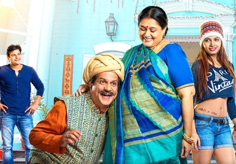 Top Rated Gujarati Movies of 2017