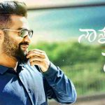 Watch Telugu Movies Online – N. T. Rama Rao Jr's Nannaku Prematho Full Movie Download HD, FHD, Blueray