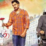 Watch Telugu Movies Online – Oopiri Full Movie Download in HD, FHD, Bluray