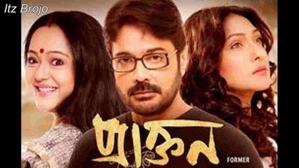 List Of Top Bengali Movies 2016